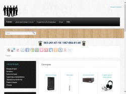 Продаж професійних радіостанцій і комплектуючих : сайт - http://prt.in.ua
