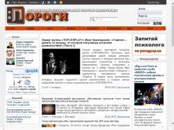 Молодіжний інформаційний портал - Пороги : сайт - http://porogy.zp.ua