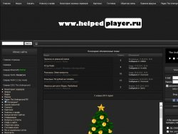 Игровой портал : сайт - http://helpedplayer.ru