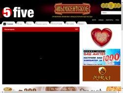 five : сайт - http://five.kz