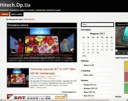 Передові технології, новини : сайт - http://hitech.dp.ua