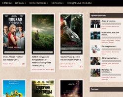 Фільми онлайн у високій якості : сайт - http://hd-films.com.ua