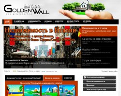 Нерухомість в Італії | GoldenWall Real Estate : сайт - http://www.goldenwall.ru