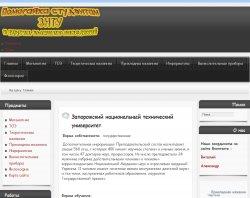 Помогайка : сайт - http://ucheba-zntu.ru