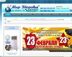 Мир здоровья : сайт - http://www.mirzdorovia.com.ua