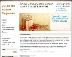 Американські сумки ju-ju-be в Україні : сайт - http://ju-ju-be.in.ua