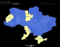 Аренда квартир в Киеве : сайт - http://round-trip.com.ua