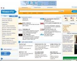 Предприятия и компании Украины, каталог и справочник : сайт - http://business-guide.com.ua