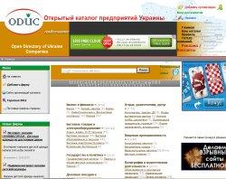 ODUC - Открытый каталог предприятий Украины : сайт - http://oduc.com.ua
