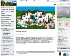 Здоров'я з Вівасан : сайт - http://vivasan.vv.si