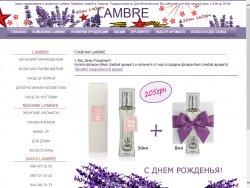Lambre - номерна парфумерія : сайт - http://lambregroupe.com.ua