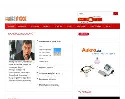 Новинний інтернет ресурс : сайт - http://www.bifox.net