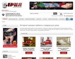 Мебельный интернет-магазин Ария : сайт - http://aria.com.ua