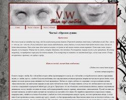 Там где любовь : сайт - http://wherelove.eto-ya.com