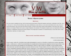 Там де любов : сайт - http://wherelove.eto-ya.com