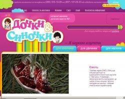 Фирменная детская обувь (Польша) : сайт - http://modadity.com.ua