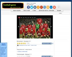 football-game : сайт - http://football-game.in.ua