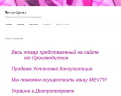 Продаж установка пілонів Дніпропетровськ : сайт - http://pilon-center.com.ua