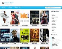 Кинопортал : сайт - http://just-films.ru