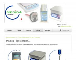 Medida - измерение... Весы, влагомеры, термометры : сайт - http://medida.com.ua