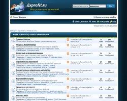 Форум о заработке, бизнесе и инвестициях : сайт - http://exprofit.ru