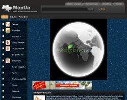 Самый большой каталог фирм и предприятий Украины : сайт - http://www.mapua.com.ua