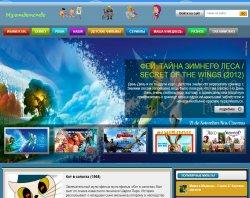 Кращі мультфільми та дитячі фільми онлайн безкоштовно : сайт - http://multdetstvo.ru