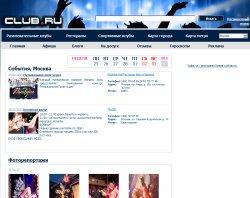 Дивитися Топ Гір Онлайн : сайт - http://top-gear.club.ru