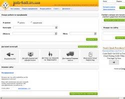 Сайт пошуку тимчасової роботи і тимчасових працівників : сайт - http://job4all.in.ua