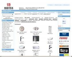 Інтернет-магазин сантехніки ЮС-сервіс : сайт - http://us-service.com.ua