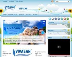 VIVASAN kazan : сайт - http://vivasan-kazan.ru