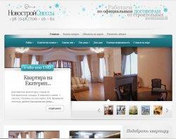 Купить квартиру в Одессе : сайт - http://newstroy.od.ua