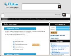 Розкрутка, просування сайтів : сайт - http://bux.i7u.ru