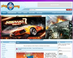 PlayonWay ігри для мобільних пристроїв : сайт - http://www.playonway.ru