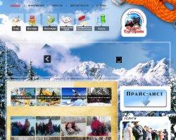 Восток-Тур-Драйв - базы отдыха Усть-Каменогорска, отдых ВКО : сайт - http://eastdrive.kz
