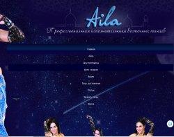 Заказать танец живота Киев. Заказать восточный танец : сайт - http://aila.at.ua