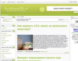 Вся правда о банках и кредитах : сайт - http://www.kredituemall.ru