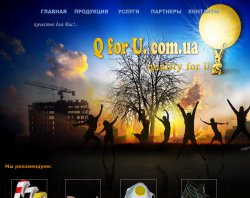 """""""Якість для Вас"""" спецодяг, взуття ЗІЗ : сайт - http://www.qforu.com.ua"""