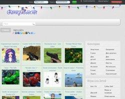 Онлайн флеш ігри безкоштовно : сайт - http://game.fixboot.net