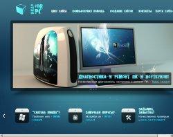 Комп'ютерна допомога в Черкасах! : сайт - http://help-for-pc.pp.ua
