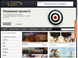 Anons4U - база ігрових серверів : сайт - http://anons4u.ru