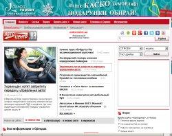 Autocentre.ua - автомобильные новости, тест-драйвы, журнал Автоцентр онлайн : сайт - http://www.autocentre.ua