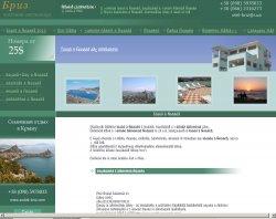 Частная гостиница «Бриз». Судак : сайт - http://www.sudak-briz.com