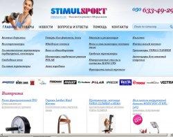 СТИМУЛ-СПОРТ : сайт - http://www.stimulsport.com