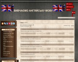 Вивчаємо англійську мову : сайт - http://english-help4u.ucoz.ru
