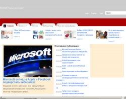 Главные новости мира IT : сайт - http://itnewsweek.com