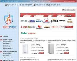 Котлы, колонки газовые : сайт - http://heat-point.com.ua
