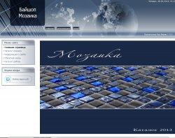 Байшоп мозаика : сайт - http://buyshop.ucoz.ua