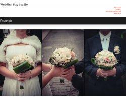 Свадебный интернет портал : сайт - http://weddingday.com.ua