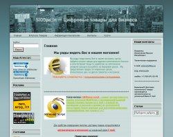 Sl00ps.in - Інтернет магазин цифрових товарів : сайт - http://www.sl00ps.in